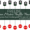 FREEBIE: Printable Fine Motor Traffic Tracing Sheet