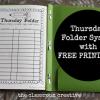 Classroom Management Idea: Thursday Folder System and Free Printable