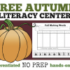 Free Fall Literacy Center: Fall Making Words